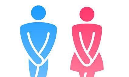 gender-demasque